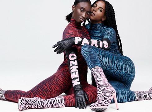 La collab' Kenzo x H&M : on aime ou pas ?