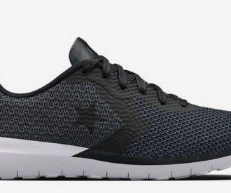 On aime _ la nouvelle sneaker de Converse-2
