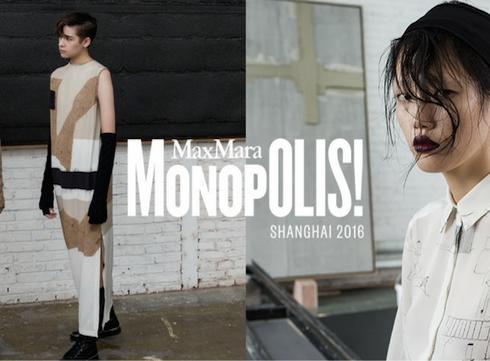 MaxMara présente sa nouvelle collection Monopolis