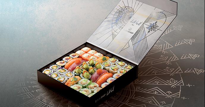 Sushi Shop, le tattoo est dans la box!