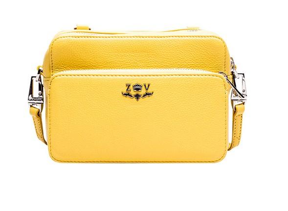 Sélection shopping jaune: faites entrer le soleil ! - 4