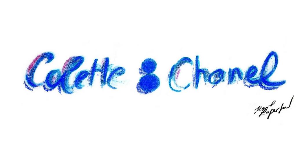 Mode: Chanel s'installe chez Colette à partir du 30 octobre