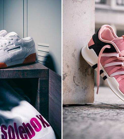 Solebox: ouverture à Bruxelles du nouveau paradis des Sneakerheads