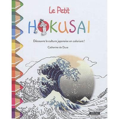 petit hokusai