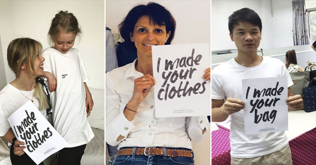 imadeyourclothes_hashtag