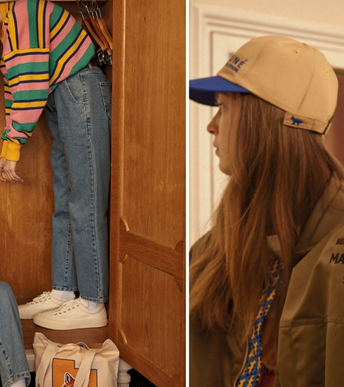 Collaboration: ADER Error x Maison Kitsuné