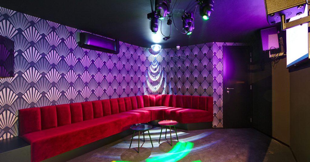 boa bar karaoké