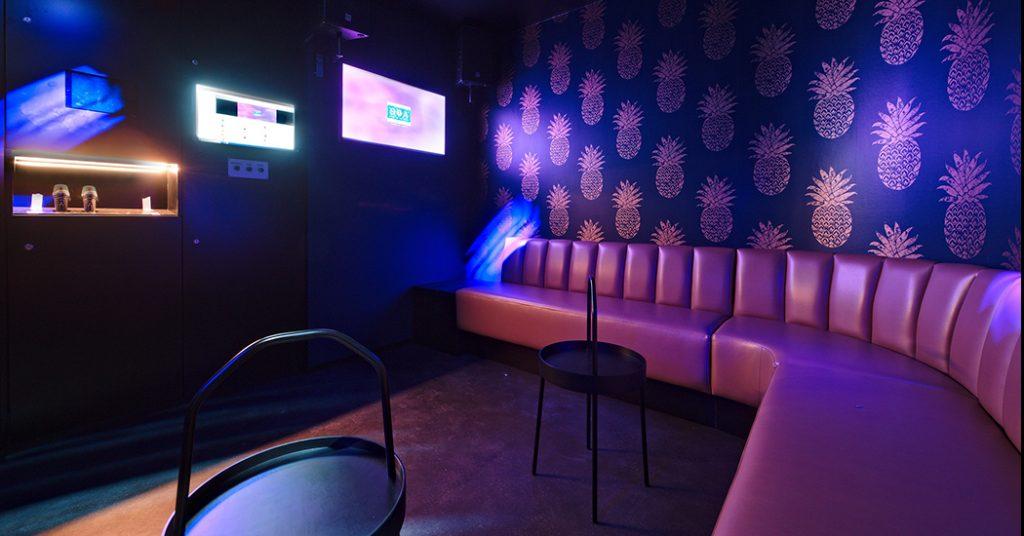 boa bar karaoke