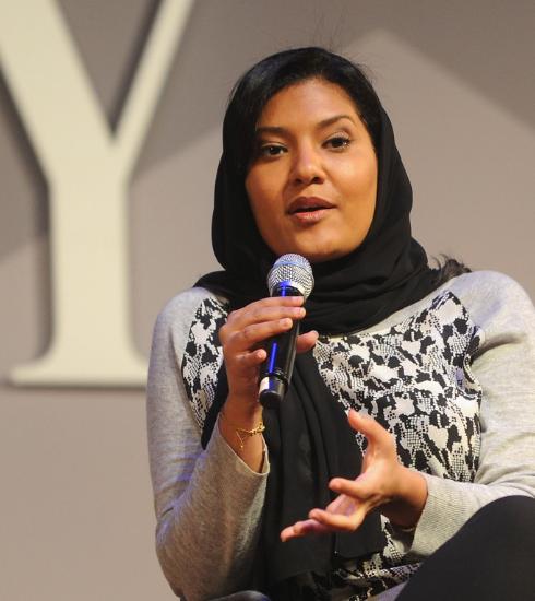 Rima bint Bandar, première femme saoudienne à accéder au poste d'ambassadrice