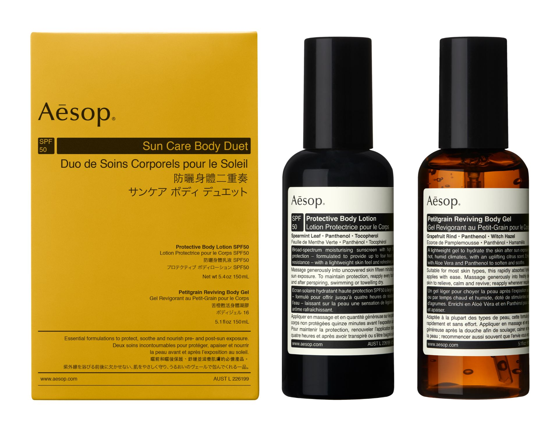 Crush of the day : la gamme Sun Care d'Aesop - 1