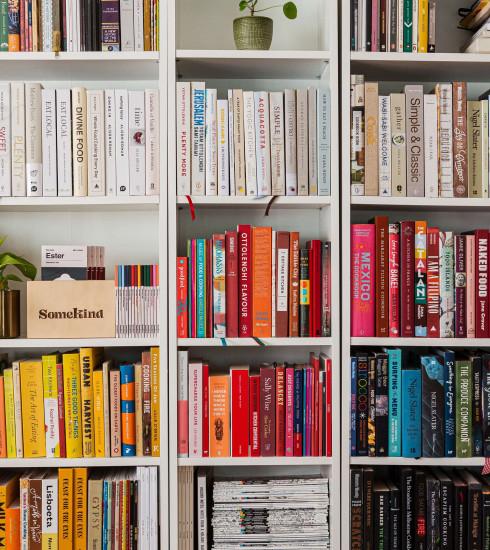 Comment choisir sa bibliothèque ?