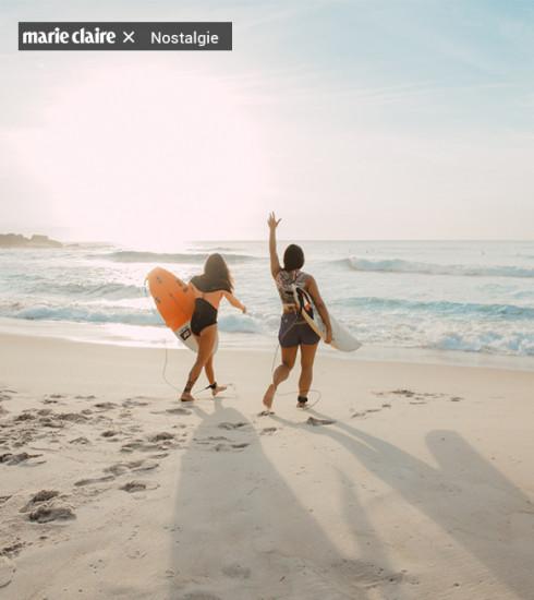 Participez au #NostalGifChallenge et gagnez votre pack summertime