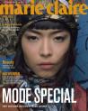 Marie Claire abonnement