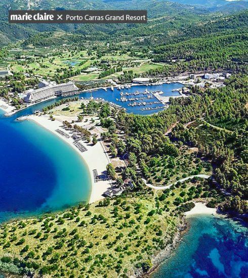 Porto Carras Grand Resort: onthaasten aan de Griekse kust