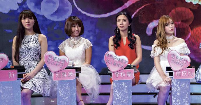 """Sheng nu: de """"overgebleven"""" vrouwen in China"""