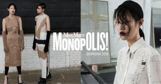 MaxMara stelt capsulecollectie met Liu Wei voor in Shangai