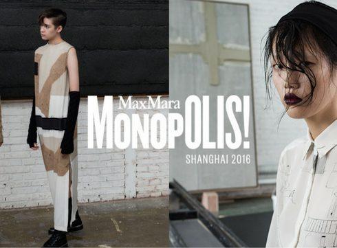 Zien: MaxMara's collectie Metropolis met artiest Liu Wei