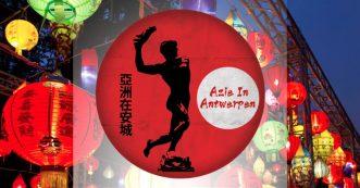 4 en 5 februari: Proef, ontdek en ervaar Azië in Antwerpen