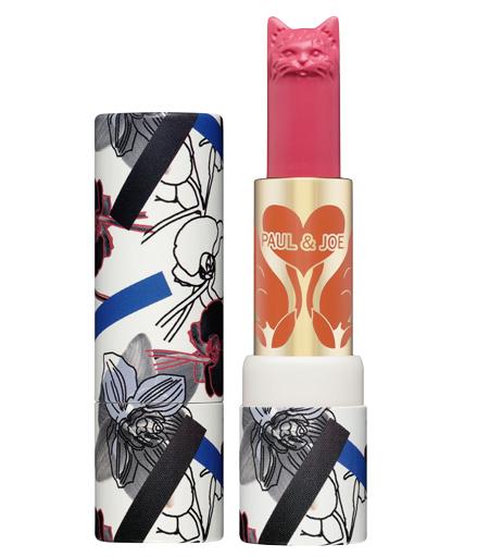 Lipstick huls nr 039, lipstick in 104 Persian Pink