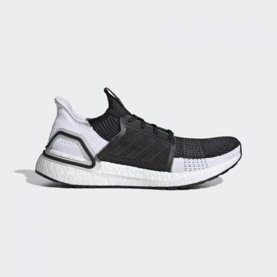 HOERA: Adidas lanceert schoen die sneller doet lopen 150*150