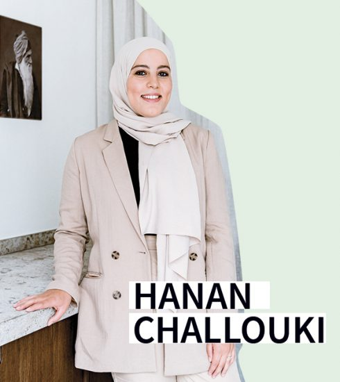 Woman to watch: Hanan Challouki