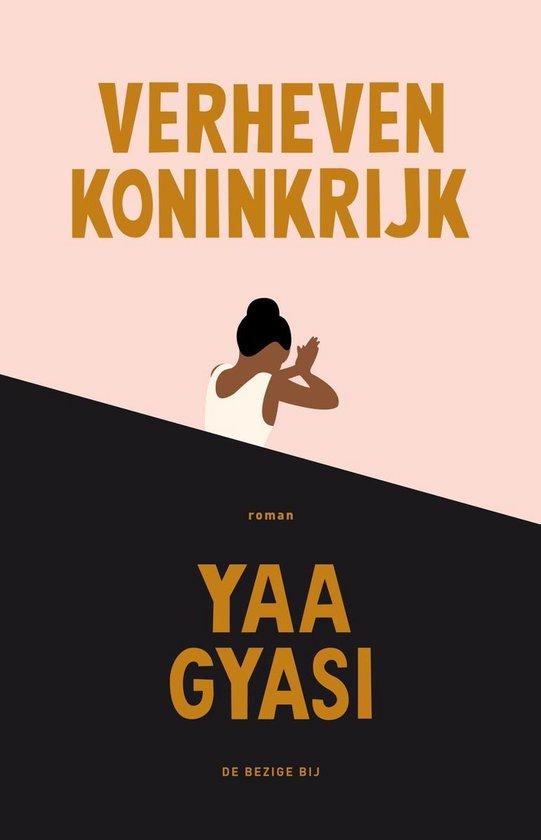 Yaa Gyasi