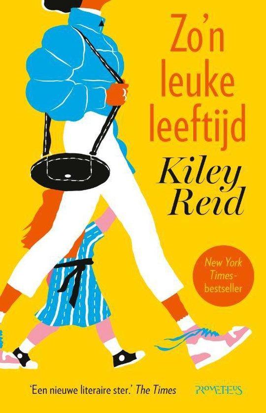 Kiley Reid